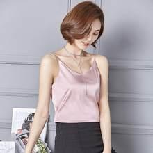 MIARHB Crop ผู้หญิงแขนกุดเซ็กซี่ผ้าไหมสุภาพสตรี Camisole (China)