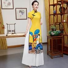 אדום AO דאי ערב Cheongsam הכלה מסיבת שמלת נשים באורך רצפה אצילי אלגנטי ארוך Qipao חתונה שמלת בגדי Vestido s-5XL(China)