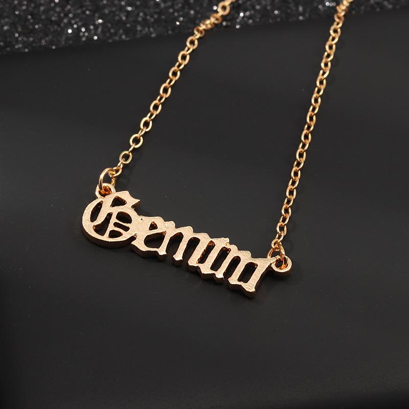 NZ1526#Gemini