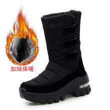 PINSEN 2019 Frauen Winter Stiefel Wasserdicht Hohe Qualität Warm Halten Plüsch Stiefel Frauen Mitte Der Wade Schnee Stiefel Nicht- slip botas mujer(China)