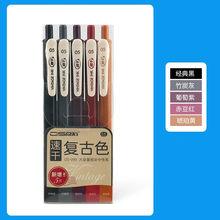 5 шт. Ретро быстросохнущая гелевая ручка пули аксессуары для журналов школьник большой емкости цветной пресс гелевая ручка набор ручка(China)