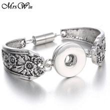 Nowa kolorowa srebrna bransoletka snap bransoletka Fit Flower 20MM 18 przyciski zatrzaskowe MM biżuteria zatrzaski magnetyczne zatrzask metalowy przycisk bransoletka(China)
