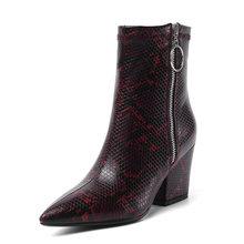 WETKISS renkli yılan derisi Pu yarım çizmeler kadınlar yüksek topuklu patik kadın parti ayakkabıları bayanlar sivri burun ayakkabı kadın kış(China)