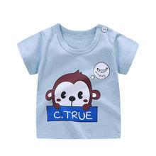 Verano Unisex 6 M-6 T Camiseta de manga corta 2020 más nuevo ropa de niños de algodón camisetas de bebé tops de niño y niña Camiseta cuello redondo(China)