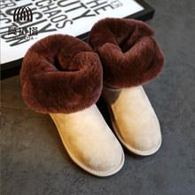 Mùa Đông 2019 Mới Cừu Lông Một Ủng Trong Ống Da Giày Bốt Nữ Màu Dày Ấm Dẹt vải Cotton(China)