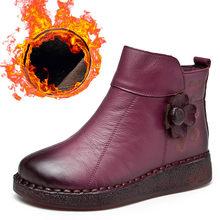 Gykaeo Gaya Nasional Nyaman Kasual Sepatu Bot Pendek Wanita Asli Kulit Asli Kapas Sepatu Ibu Bunga Wedges Kulit Sapi Sepatu(China)