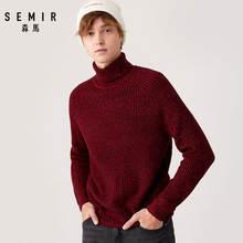 Semir 높은 칼라 울 스웨터 남성 봄과 가을 젊은 새로운 느슨한 따뜻한 스웨터 남자 한국어 버전 스웨터 코트 니트(China)