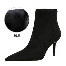 Đồng Hồ Nữ Mùa Đông Giày Da Lộn 2019 Nữ Giày Đảng Gợi Cảm Nhọn Cao Gót Giày Martens Ủng Vải Cotton Giày(China)