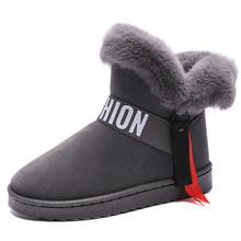 DORATASIA Dropshipping moda ayak bileği kar botları kadın 2019 kış sıcak Platform çizmeler bayan rahat düşük topuk ayakkabı kadın(China)
