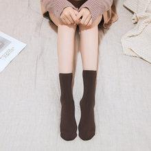 Winter Wärmer Frauen Verdicken Thermische Wolle Cashmere Schnee Socken Nahtlose Samt Stiefel Boden Schlafen Socken für Herren(China)