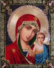 Religion Icon coloring by numbers icon paintings by numbers Jesus Christ paint by numbers for adults Virgin Mary acrylic paint(China)
