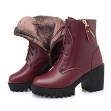 Aiyuqi Nữ Trần Giày Mới 2020 Chính Hãng Da Giày Bốt Nữ Len Tự Nhiên Ấm Nữ Mùa Đông Khỏa Thân Giày Mùa Đông Nữ Giày(China)