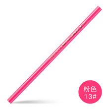 Uni japão mitsubishi cor lápis 880 cor oleosa chumbo único(China)