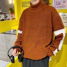 Privathinker 남자 터틀넥 캐쥬얼 패션 의류 스웨터 Mens 하라주쿠 Thicken Warm Pullovers 2020 남성 가을 겨울 스웨터(China)
