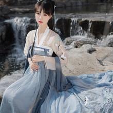 2020 11 цветов, винтажное женское платье Hanfu с квадратным воротником, костюм Тан, набор сказочных девушек, старинное Элегантное свадебное плать...(China)
