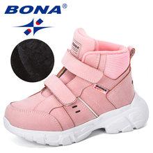 BONA 2019 חדש מעצב ילדי נעליים חיצוני צאן אופנה מגפי סטודנטים סניקרס בתוספת קטיפה חם ילדים שלג מגפיים נוח(China)