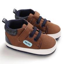 รองเท้าเด็กรอง(China)