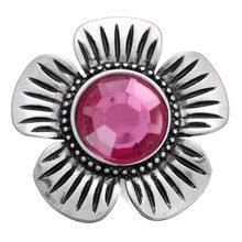 5 sztuk/partia duży przystawki przycisk kwiat 18mm przystawki przycisk na zatrzaski bransoletka biżuteria akcesoria DIY(China)