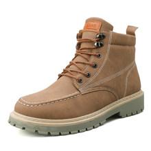 Mannen Casual Laarzen Winter Katoen Laarzen Mannelijke Mode Werk Veiligheid Laarzen Voor Mannen Erkek Ayakkabi Outdoor Wandelschoenen Martens 39 -44 #(China)