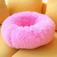 Pet köpek yatağı sepeti köpek yatakları büyük tezgah Mat Chihuahua köpek kulübesi Pet malzemeleri kanepe köpek evi kedi büyük yastık ürünleri(China)