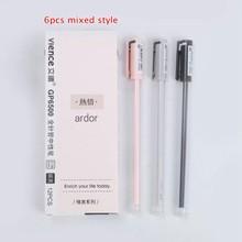 6 шт./компл. 0,5 мм Новинка гелевые ручки Милые простые кавайные ручки нейтральная ручка для детей подарок для девочек школьные офисные принад...(China)