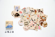 Kawaii Boxed Flowers Stickers Cute Cat Planner Scrapbooking Stationery Japanese Diary Stickers for Girl Escolar School Supplies(China)
