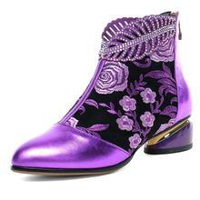 Morazora 2020 Mới Mắt Cá Chân Giày Bốt Nữ Da Thật Da Giày Thêu Dân Tộc Bohemia Dây Kéo Mùa Xuân, Mùa Thu Giày(China)
