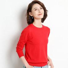 新ファム nouveaute 秋春プルオーバーセーター長袖セーターニット女性のセーター ropa mujer(China)