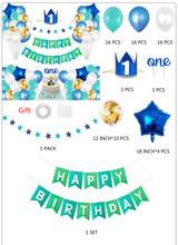 Feliz aniversário balões combinação látex chá de fraldas menina ballons decoração festa de aniversário suprimentos europeu digital balão(China)