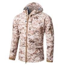 2019 迷彩防水男黒軍服加熱されたジャケット女性ウインドブレーカージャケット高品質男性の冬ジャケット 8(China)