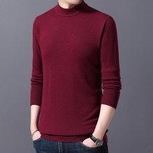 2020 새로운 패션 브랜드 스웨터 망 풀오버 절반 터틀넥 슬림 맞는 점퍼 knitwea 한국어 스타일 캐주얼 의류 남성(China)