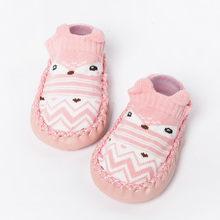 Dibujos Animados recién nacidos niñas niños antideslizantes calcetines zapatilla campana zapatos botas chaussure bebe fille hiver invierno botella bebe fille(China)