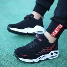 SKHEK גדול ילדי ספורט נעלי בני ילדי נעליים יומיומיות אור לנשימה ספורט ריצה Sneaker בנות בית ספר מאמני סתיו(China)