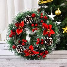 Рождественские украшения, венок из ротанга, подвеска, гирлянда для дома, двери, Настенный декор, ложный цветок, подвесная гирлянда, Рождеств...(Китай)