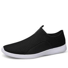 Damyuan ışık koşu ayakkabıları rahat nefes kaymaz erkek spor ayakkabı aşınmaya dayanıklı yüksekliği artan 3cm erkekler spor ayakkabılar(China)