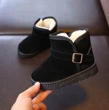 Moda çocuk rahat ayakkabılar bebek erkek kız kar Martin çizmeler çocuklar koşu ayakkabıları marka spor beyaz ayakkabı çocuk Shelle Sneakers(China)
