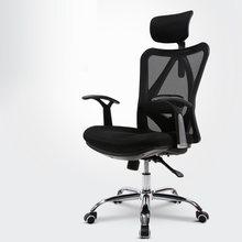 Sedia Pencarian Anda Stoelen Bos T Shirt Oficina LOL Gamer Sillones Bilgisayar Sandalyesi Poltrona Silla Game Cadeira Komputer Kursi(China)