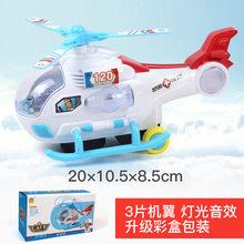 Helicóptero elétrico modelo de avião movendo piscando luzes música brinquedos para crianças dos desenhos animados aviões meninos crianças aniversário presente natal(China)