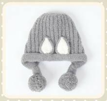 US สต็อกเด็กเด็กทารกเด็กชายหญิงหมวกหมวกหมวกหมวกหมวกฤดูหนาว WARM Pom Pom Bobble ถัก(China)