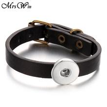 מכירה לוהטת עור הצמד כפתור צמיד 13 צבעים קלוע עור הצמד צמידי נשים גברים תכשיטי כפתורי(China)