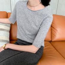Hàng Mới Về Mùa Thu Len Cashmere Áo Len Mùa Xuân Cho Nữ Tay Ngắn Cổ Tròn Áo Thun Dây Nhảy Áo Len Dệt Kim Nữ Cao Cấp(China)