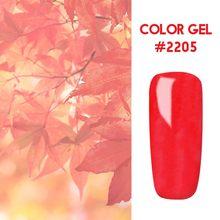 Nouveau vernis à ongles Gel nu manucure Gel de LED UV coloré vernis à ongles Semi-permanent longue durée série 5ml vernis Gel de couleur(China)