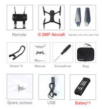 Eachine E58 WIFI FPV Com Wide Angle HD 1080P Camera Hight Modo Hold Dobrável Braço RC Quadcopter Drone X Pro ORKUT Dron Para O Presente(China)