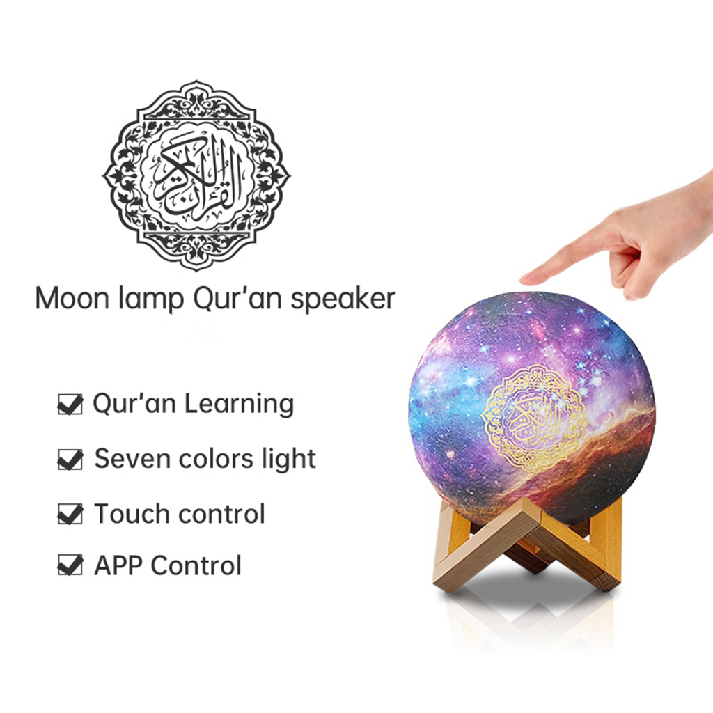 7 Colors 3D Moon Light Quran Recite Colorful Night Lamp Round for Reading Studing Dorm Bedroom