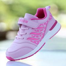 HOBIBEAR חדש ילדי בנות נעלי ריצה ורוד סגול בנות סניקרס ילדי וו לולאה ריצה נעלי החלקה ספורט מאמני בנות(China)