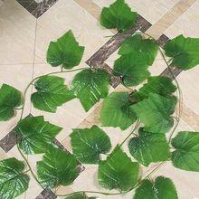 Горячие искусственные растения плюща Крипер висячая гирлянда цветы лоза для DIY дома свадьбы цветочные стены сад забор Декор поддельные цве...(Китай)
