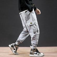 Męskie spodnie hip-hopowe spodnie Cargo 2019 męskie kombinezony patchworkowe japońska moda uliczna spodnie joggery męskie markowe spodnie haremowe(China)