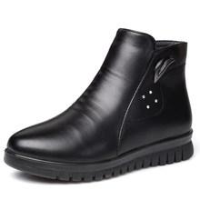 Upuper Đen Nêm Nữ Mùa Đông Giày Chống Trơn Trượt Lông Ấm Áp Mắt Cá Chân Giày Nữ Giá Rẻ Giày Da Cho Mẹ Mùa Đông giày Famale(China)