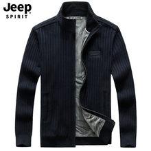 지프 정신 가을 겨울 스웨터 남자 따뜻한 양털 울 라이너 스탠드 칼라 긴 소매 카디건 남자 두꺼운 망 스웨터(China)