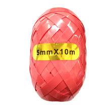 QGQYGAVJ 5mm*10m Balloon ribbon Laser White Rose Gold Ribbon Wedding Birthday Party Decoration Air Balloon Wrapping Tap(China)